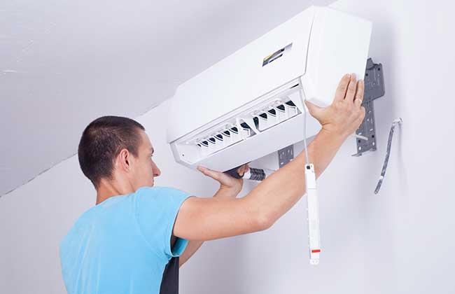 la climatisation r versible est elle vraiment la meilleure solution de chauff. Black Bedroom Furniture Sets. Home Design Ideas